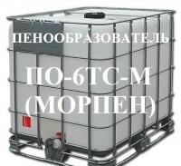 Пенообразователь МОРПЕН